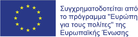 Logo: European Union flag, Europe for citizens programme